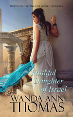 wanda ann thomas's faithful daughter of israel